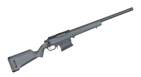 Amoeba Striker S1 Sniper Rifle GY