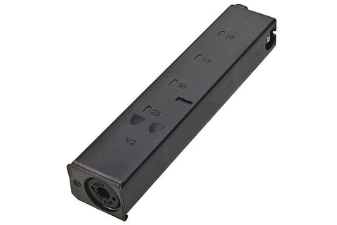 KWC Mini Uzi CO2 Mag (38rd)