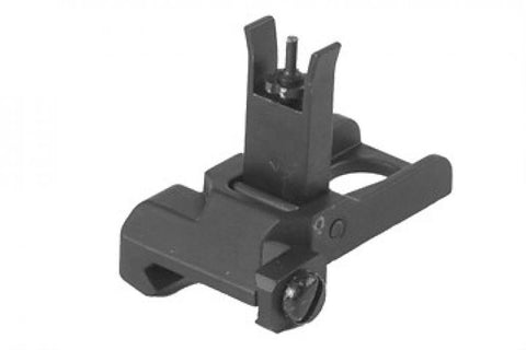 PDW Style 300M Flip Up Front Sight