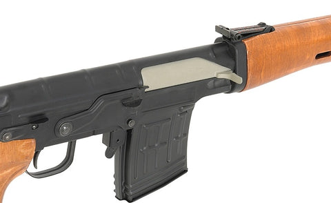 CYMA Dragonov SVD AEG Real Wood