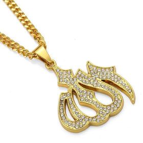 ICED OUT ALLAH CHAIN  - GOLD - CLOUT CULTURE