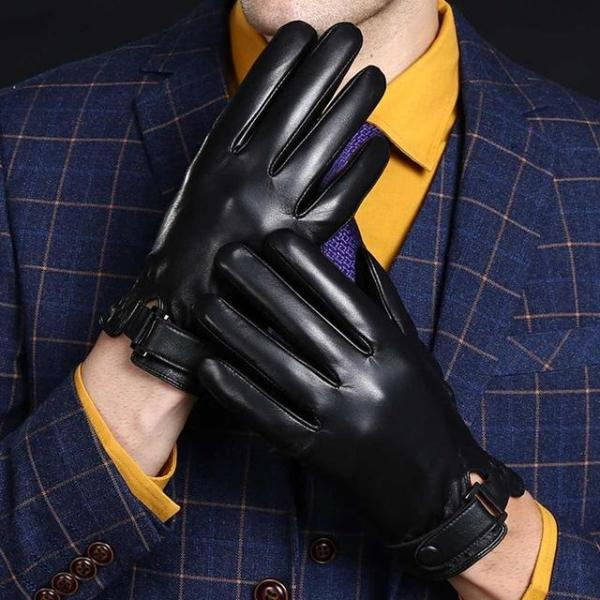SALVUCCI Gloves