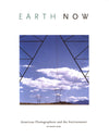 Earth Now