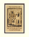 Baumann - Temple of St. Francis Matted Card