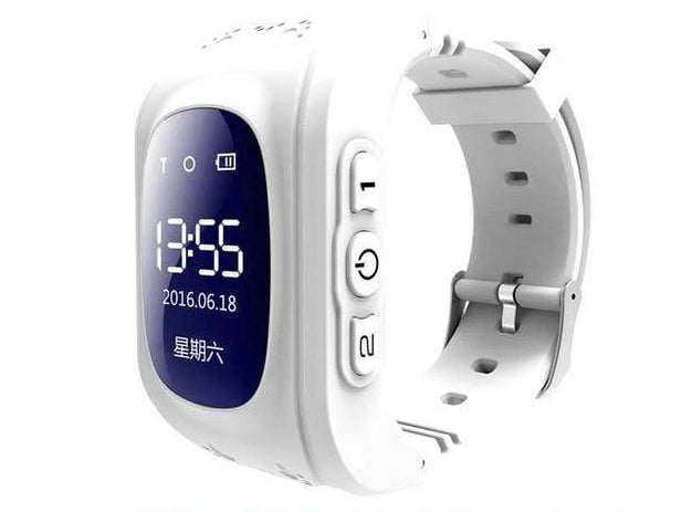 Kids Smartwatch Pedometer & Fitness Tracker - Classic Design White Trendy Joys