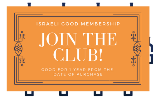 Israeli Good Club Membership