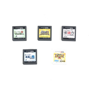 Lot of 4 x Nintendo DS 1 x 3DS Games Bundle Prof. Layton Hero Bank 2 Pokemon JPN VERSION-infinitote.com