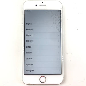 Apple iPhone 6S Silver Smartphone IC LOCK FMI ON For Parts V1-infinitote.com
