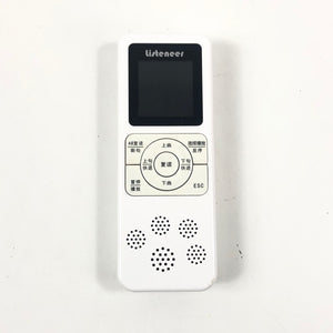 Listeneer M2 White Digital Audio Voice Portable Recorder-infinitote.com