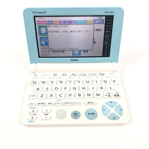 Casio Ex-Word Japanese English Electronic Dictionary XD-SK2800-infinitote.com