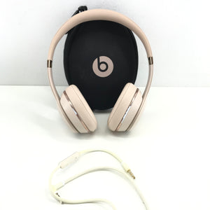 Beats Solo3 Satin Gold WIRED ONLY Headphones by Dr. Dre READ-infinitote.com