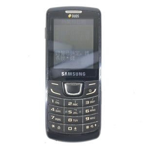 Samsung E1252 GT-E1252 Unlocked Dual Sim Cellular Bar Phone Black-infinitote.com