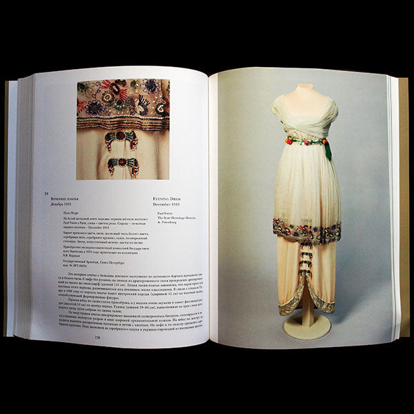 Poiret, King of Fashion, catalogue de l'exposition de Moscou (2011)