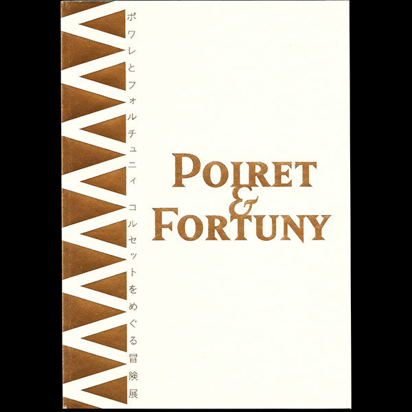 Paul Poiret and Mario Fortuny - Tokyo (2009)