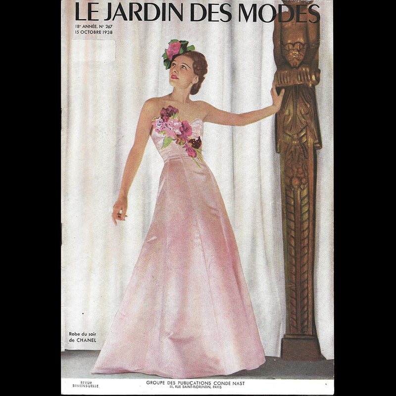 Robe de cocktail rose pâle de Chanel, août 1956