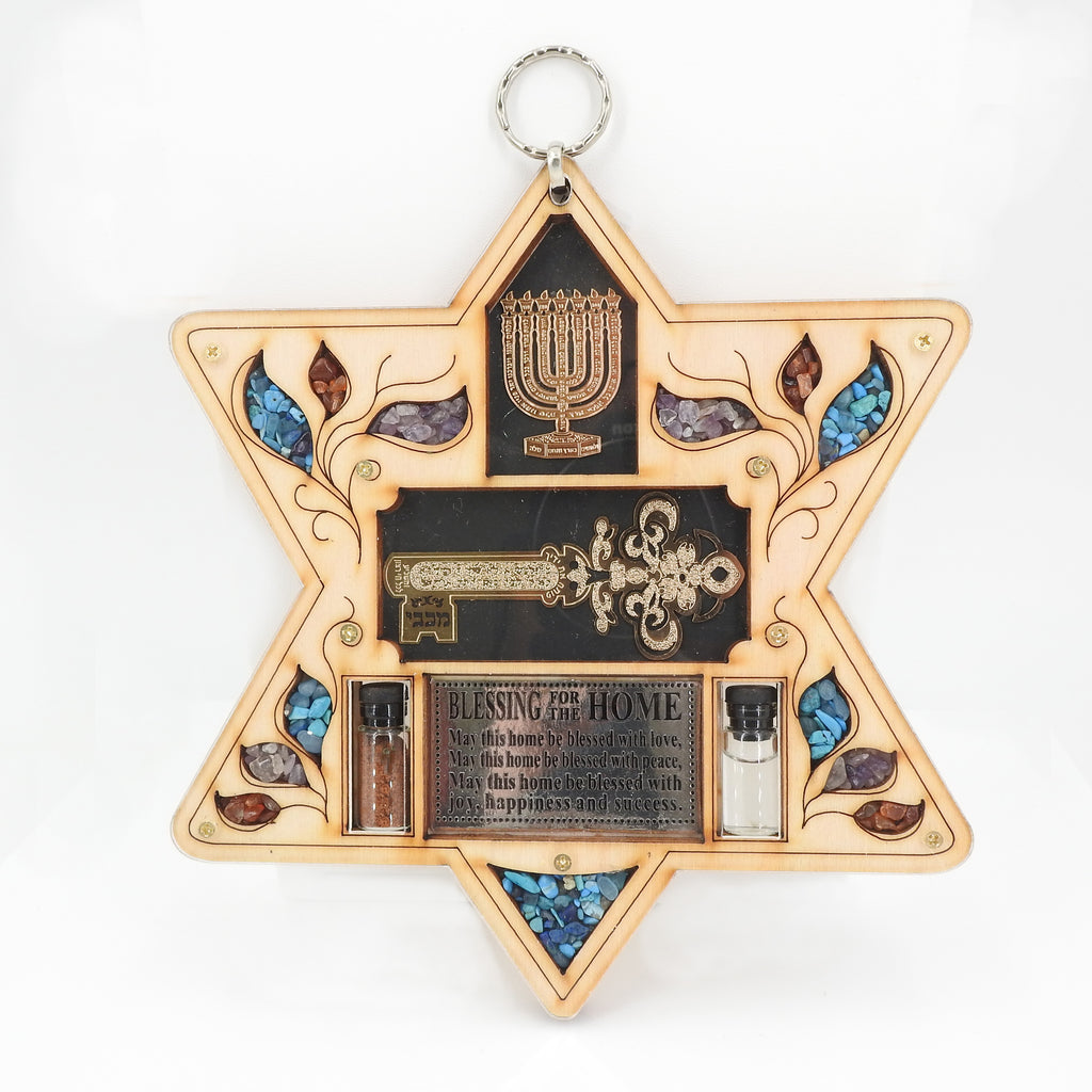 Wood Star of David and Blessing