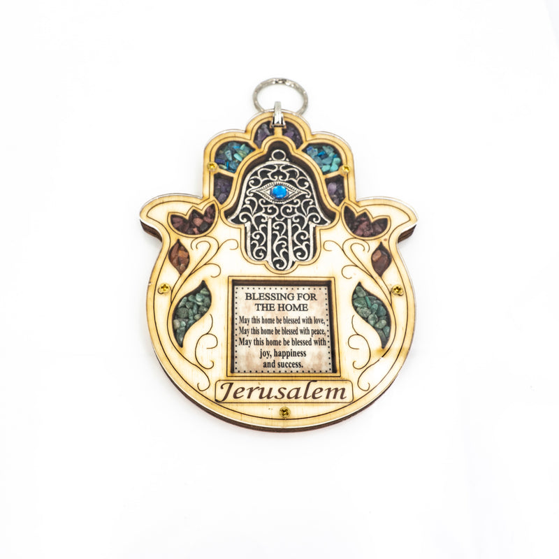 Hanging Wood Hamsa & Blessing