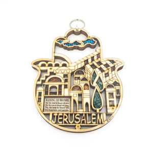 Hanging Wood Hamsa & Blessing Jerusalem