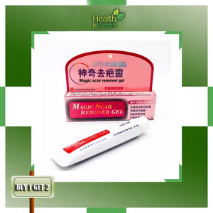 Magic Scar Remover Gel (BUY1 GET2)