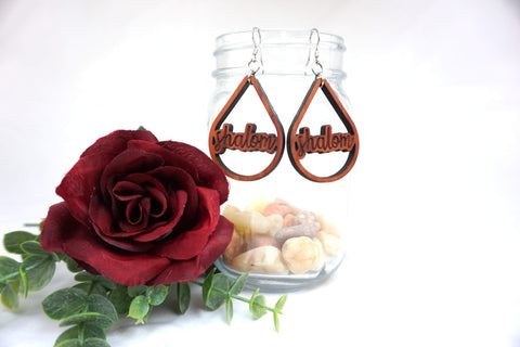 Natural Wood Earrings/Shalom