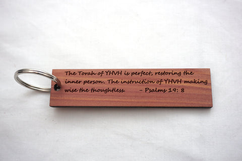 Torah is Perfect/Psalms 19:8 Wooden Keychain