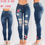 Stretch Embroidered Elastic Flower Denim Jeans
