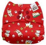 OSFM Pocket Nappy - 29027U