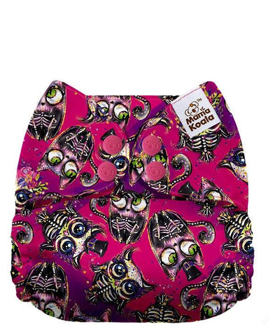 Pocket Nappy - PD34023P (Shell Only)