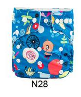 OSFM Pocket Nappy - N28 - Chirpy Cheeks Nappy Store - cloth nappies, wetbags, mama pads, breast pads, swim nappies