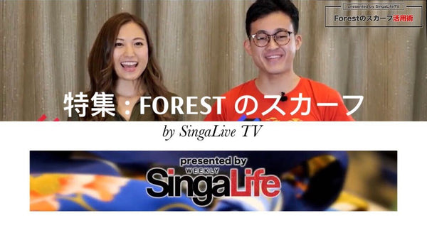 FOREST is featured by SingaLifeTV's Japanese Talk Show.