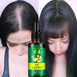NATURAL 7 DAY HAIR GROWTH SERUM.