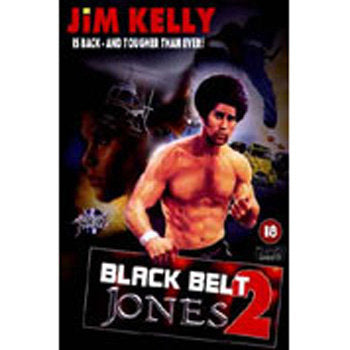 Black Belt Jones II