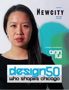 March 2018 Issue: Design 50