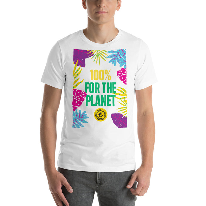 For the Planet Short-Sleeve Unisex T-Shirt