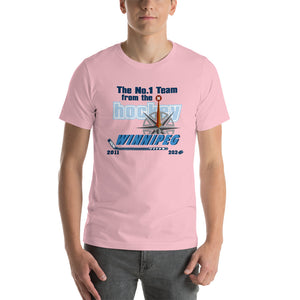 Short-Sleeve Men Women's Hockey T-Shirt