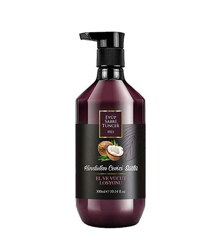 EST Natural Coconut Milk Hand and Body Lotion 250ml