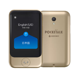 Pocketalk S