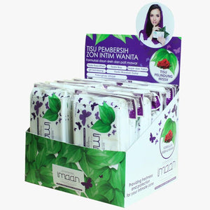 Imaan Facial Wipes (1 Box)
