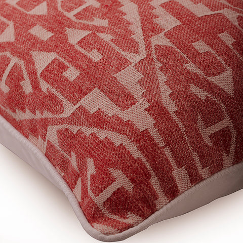 products/tribal-love-red-silk-contemporary-moroccan-decorative-pillow-covers_fd3cb950-b03a-4e65-84b0-e84c2f8f60f7.jpg
