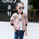 Autumn Winter Girls Outerwear Casual Girls Jacket