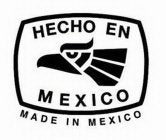 Made-In-Mexico logo