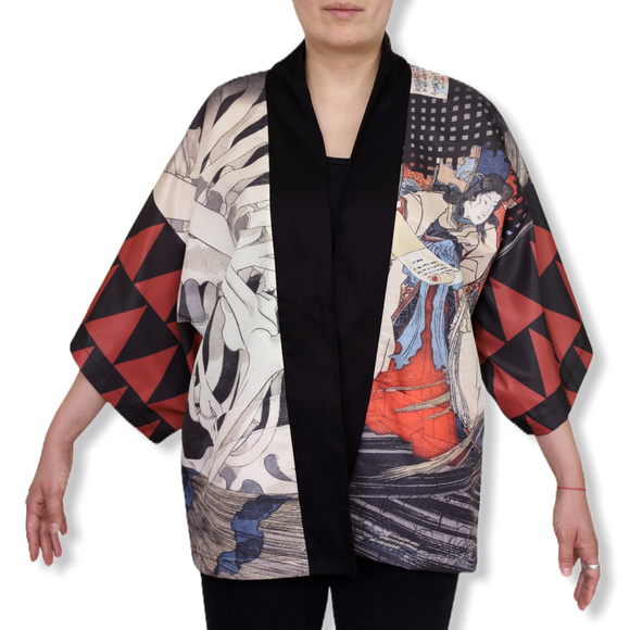 Modern Happi Jacket - Kuniyoshi Skeleton - KUNST & EATS