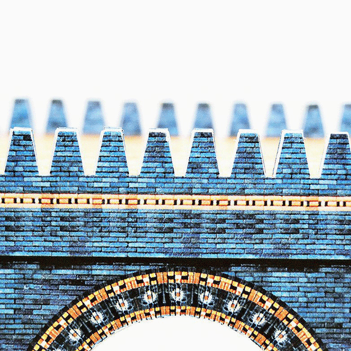 Ishtar Gate Paper Model by PaperLandmarks Upper Part
