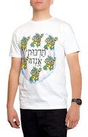 Boy George Costume Hebrew Font Rose Men's T-Shirt White (2X-Large)