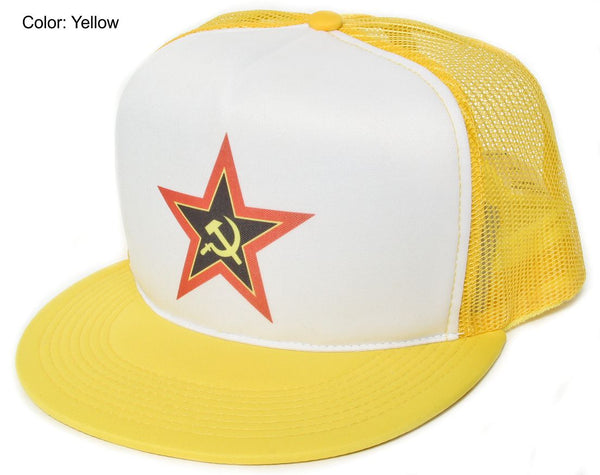 Communist, Maoist, Socialist USSR Hammer & Sickle Hat Cap Yellow