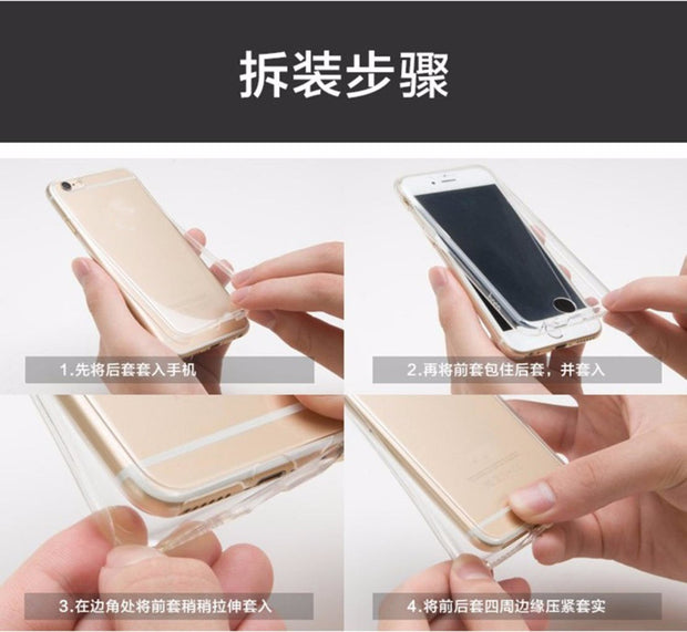 FQYANG 360 Full Hybrid TPU Cover For IPhone 7 Case 5 5S SE 6S 6 8 Plus X Soft Protective Clear Coque For IPhone 6 Case Silicone