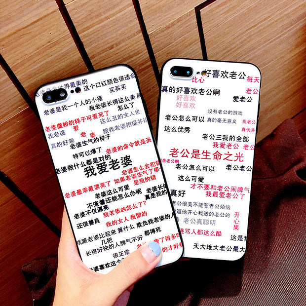 For IPhone 6 6s Cases TPU Back Cover For IPhone 7 8 X Funda Coque For IPhone 6s Plus Capa For IPhone 6 7 8 Plus Cases 6 7 Fundas