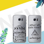 Harry Potter Always Avada Cover Soft Silicone TPU Case For Samsung Galaxy A3 A5 A7 J3 J5 J7 2015/2016/2017 NOTE 8