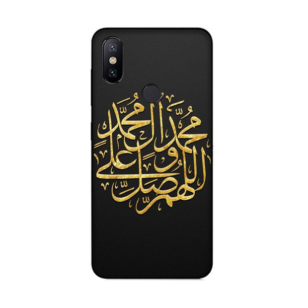 MaiYaCa Arab Muslim Islamic Pattern Logo Black Cover Cases For Xiaomi Mi8 Mi6 Max2 Max3 4X Redmi 5 Redmi Note 5