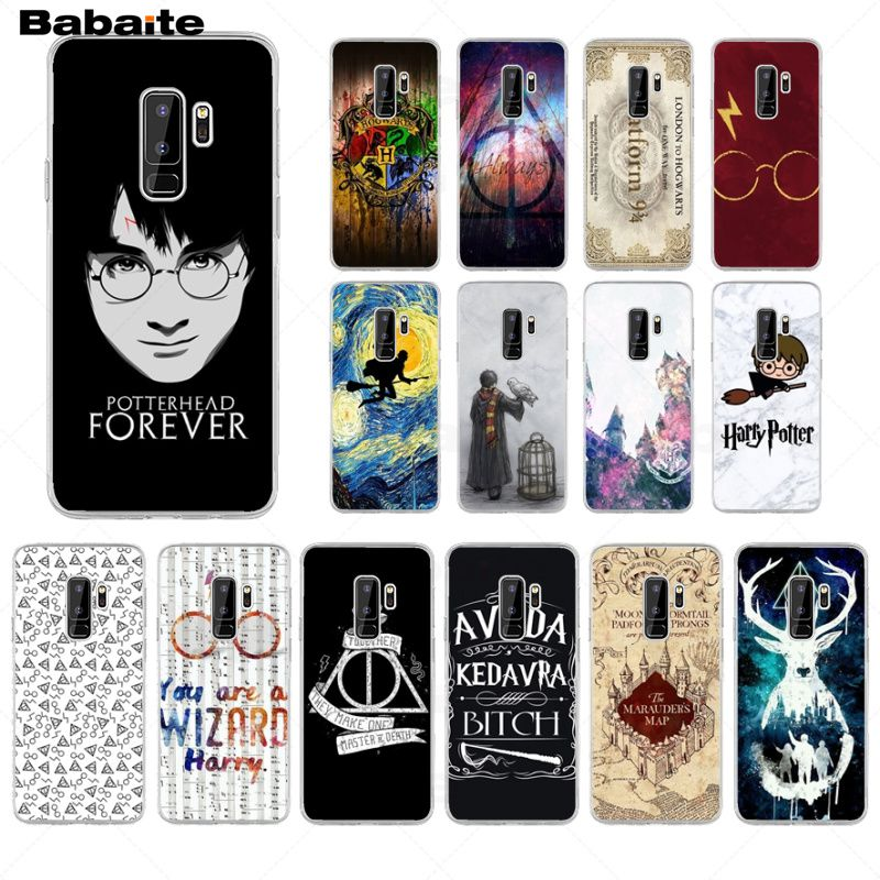 coque galaxie s8 harry potter